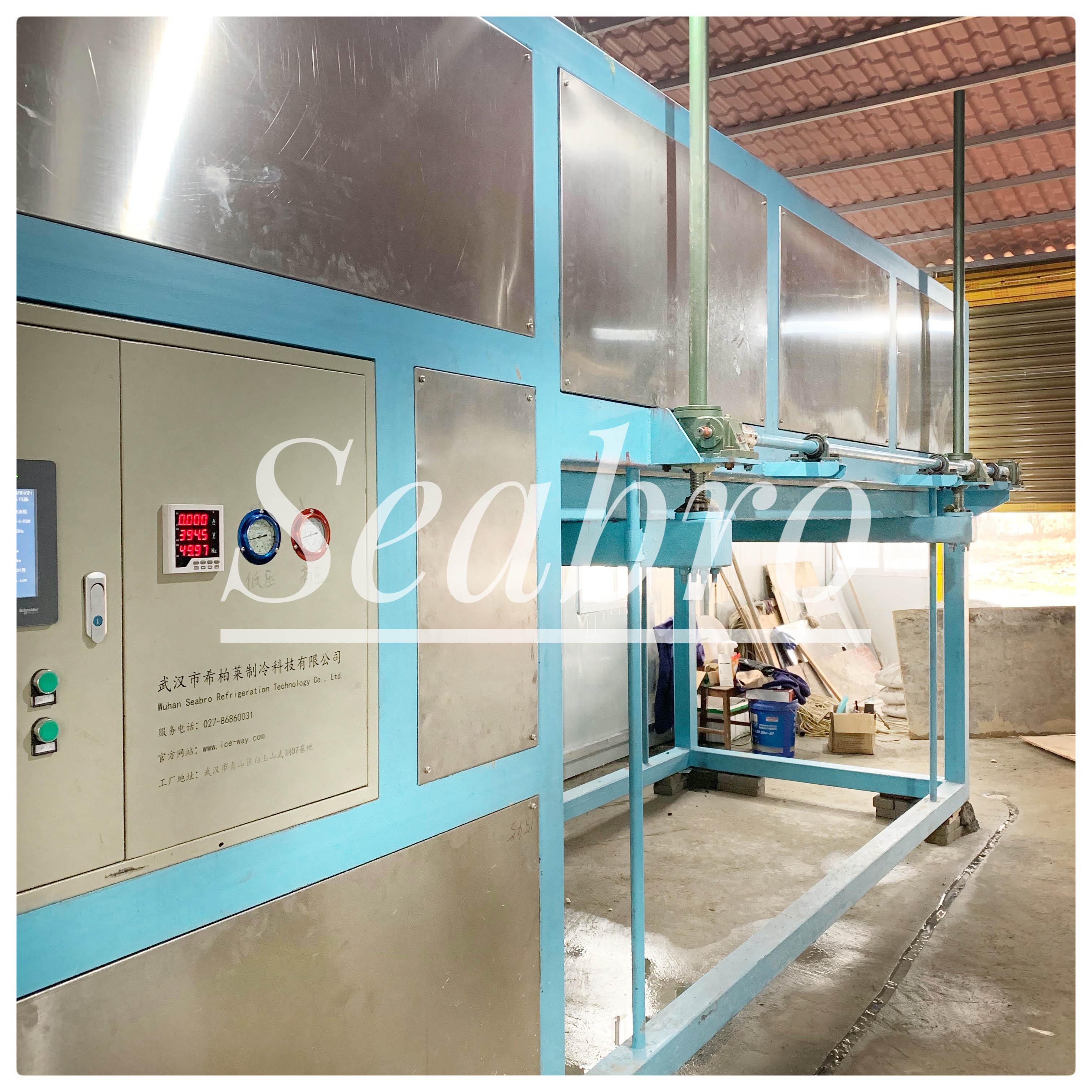 5吨直冷式块冰机